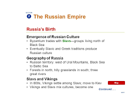 the russian empire section ppt  the russian empire russia s birth emergence of russian culture