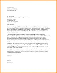 First Time Teacher Cover Letter Ideas Of Sample Cover Letter For