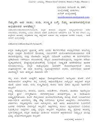 puritan research paper cambridge tsa essay questions professional essay on cats in urdu