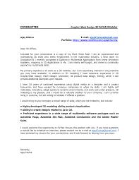 artist cover letter database 3d animator cover letter