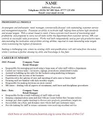 Gallery Of Coursework On Cv Resume Template For Retail Jobs