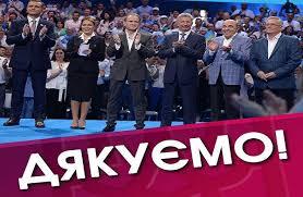 """Партія """"Слуга народу"""" подала позов до ЦВК через """"кандидатів-клонів"""" - Цензор.НЕТ 9772"""