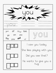 Small Picture Sight Word Coloring Pages coloringsuitecom