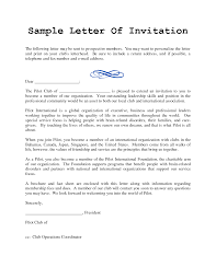 church invitation letter templates com best photos of invitation letter to church program church