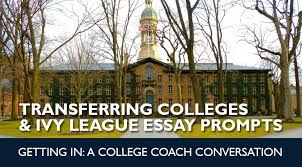 transferring college ivy league essay prompts college coach blog ivy league essay prompts