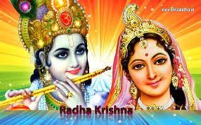 Radha Krishna Images Full Hd 3D ...