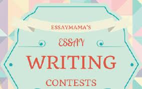 essaymama summer essay writing contest 2015 essaymama summer essay writing contest