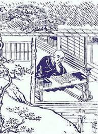 not buying anything the importance of idleness medieval scholar yoshida kenko writing essays in idleness