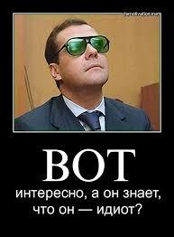 Апелляционный суд признал Саакашвили виновным в незаконном пересечении госграницы Украины - Цензор.НЕТ 4802