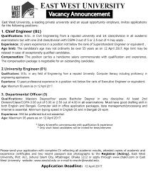 west university job circular  east west university job circular 2017