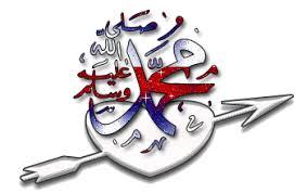 النبي الله عليه وسلم أمته