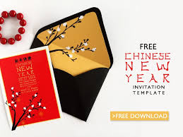 Celebrate Chinese New Year With A Free Invitation Template Regarding Classy Free Invitation Card Templates For Word