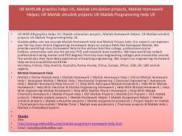 uk matlab assignment help uk matlab homework help united kingdo help guidebuddha com 3 uk matlab
