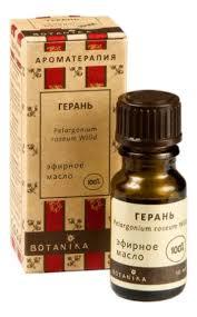 Купить <b>эфирное масло герань 100</b>% pelargonium graveolens ...