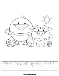 c4774e594f95a1c3aa06c53465c29f58 first day of spring preschool ideas 16 best images about summer vacation on pinterest the alphabet on first day of kindergarten worksheets