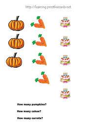 2nd Grade Math Worksheets : Kelpies