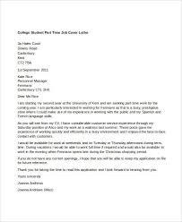 Student Job Cover Letter Sample 8 Part Time Job Cover Letter