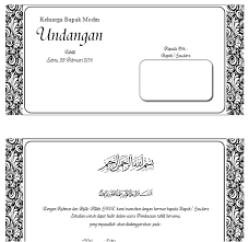 format undangan akikah 21 images of template undangan office word helmettown com