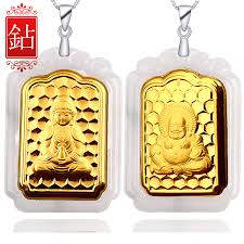 gold jade diamond in the square gold inlaid jade guanyin laughing buddha pendant gold jade jade necklace couple jade pendant with identification certificate
