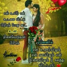 share chat kiss image tamil