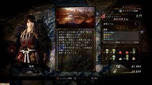仁王 2 薙刀 鎌 サブ