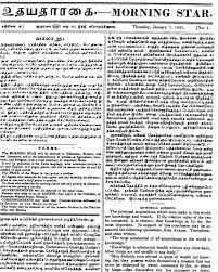 thiruvalluvar essay in tamil langua thiruvalluvar essay in tamil language