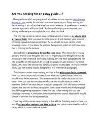 small town essay usa castalia nc