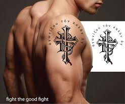 Father And Son Tattoos Designs Check Out This Elegant Playful Tattoo Tattoo Design For