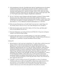 elit essay  4