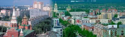 Заказать отчеты по преддипломной практике в Перми  Купить или заказать диплом курсовую работу реферат контрольную в Перми
