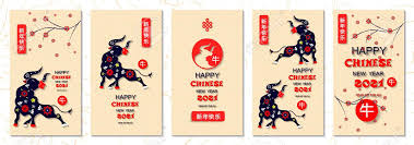 It's the year of the ox soon, so i added cute oxen and some other new elements (43 in total), as well as 9 new designs. Set Of Happy Chinese New Year 2021 Vertical Banners For Social Royalty Free Cliparts Vectors And Stock Illustration Image 148423583