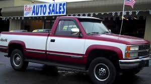 1991 CHEVY 2500 SOLD!! - YouTube