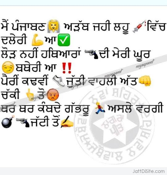 status on punjaban jatti
