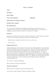 sample short resume