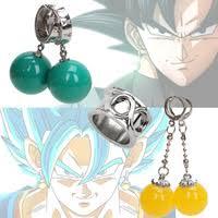 <b>Dragon Ball Z</b>