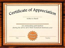 Free Downloadable Certificates Employee Award Certificate Templates Free Template Service