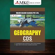MKC Publication Books