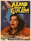 Prem Chopra Azaad Desh Ke Gulam Movie