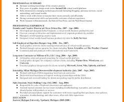 Custodianr Letter Skill Based Resume Sample Examples Custodial