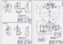Разработка технологического процесса механической обработки детали  Разработка технологического процесса механической обработки детали Рычаг