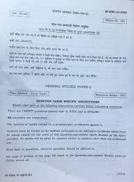 topics for upsc mains      IAS Mains Compulsory Kannada      page