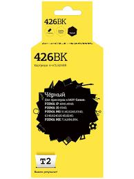 <b>Картридж T2 IC</b>-<b>CCLI</b>-<b>426BK</b> для Canon (CLI-426BK), черный ...
