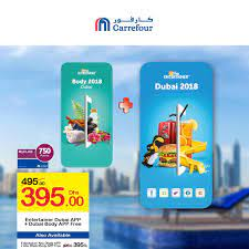 Carrefour UAE - Carrefour UAE- Entertainer App