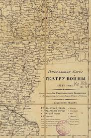 Отечественная война года Генеральная карта театра войны 1812 года