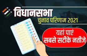 पश्चिम बंगाल विधानसभा चुनाव 2021: L2flrzpfcomeem