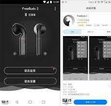 Huawei FreeBuds 2 kablosuz kulaklığı uygulamasıyla ortaya çıktı