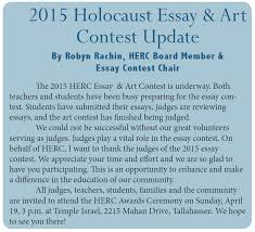 holocaust essay art contest update holocaust education  2015 holocaust essay art contest update holocaust education resource council
