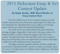 holocaust essay art contest update holocaust education  2015 holocaust essay art contest update holocaust education resource council