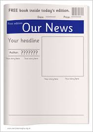 Newspaper Template Sparklebox Early Learning Resources Editable Newspaper Template