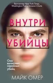 <b>Художественная</b> литература лучшие издания <b>книг</b> 2019